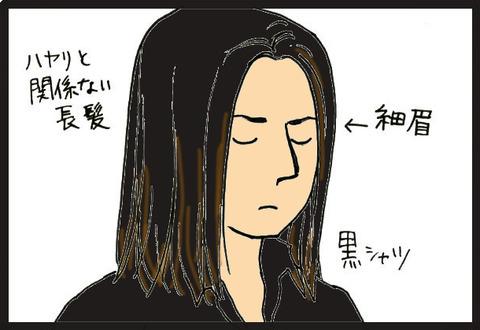 haircut3-6