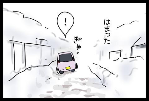 snow3-3