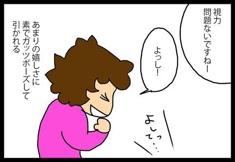 megane2-5