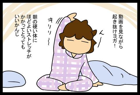 yoga1-3