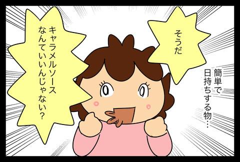 cara1-4