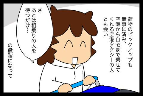 kukou2-4