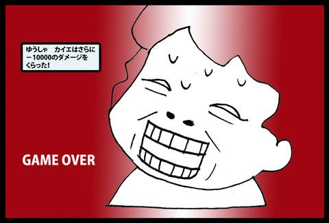 onsen1-7