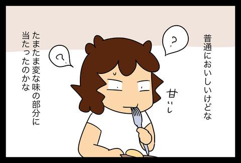 momo1-4