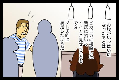 イラスト327