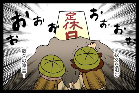 okinawa4-2