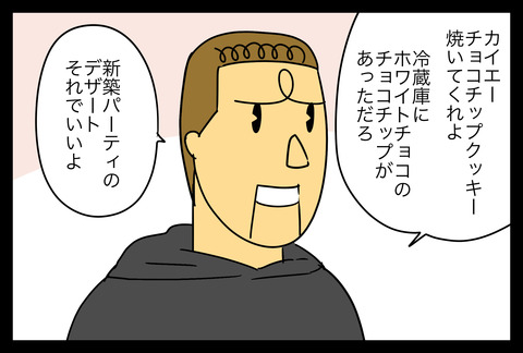 house4-8 (1)