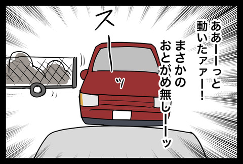 jiko2-9