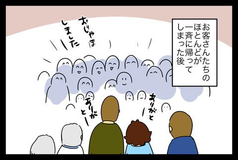 house4-5