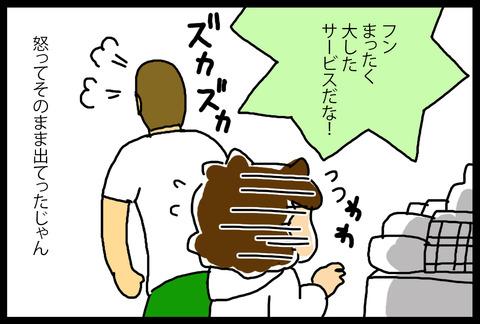 toshiwosakebu1-10