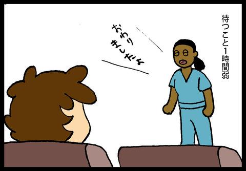 medical1-2