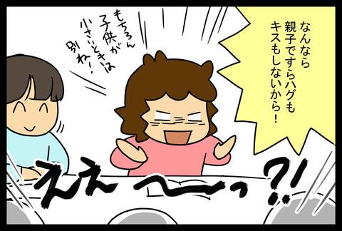 hug1-3