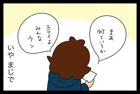birth1-4