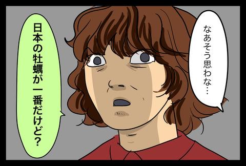 イラスト245 (1)