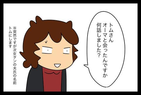 イラスト366-1