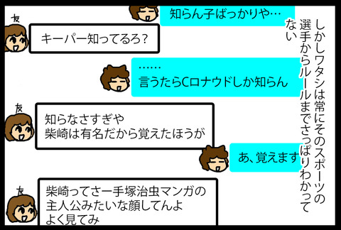 shibasaki1-2