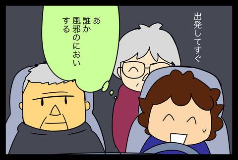 イラスト463-1