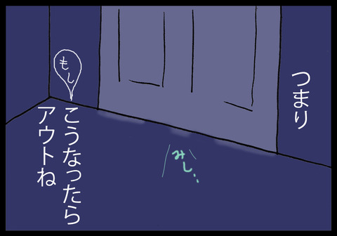 kowai3-3-5