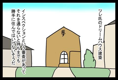 hikkoshi6-1