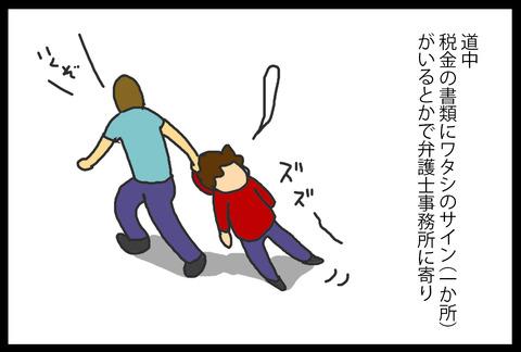 japan20175-1
