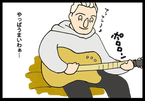 rockstar3-1