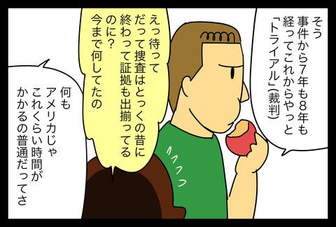jiken2-2