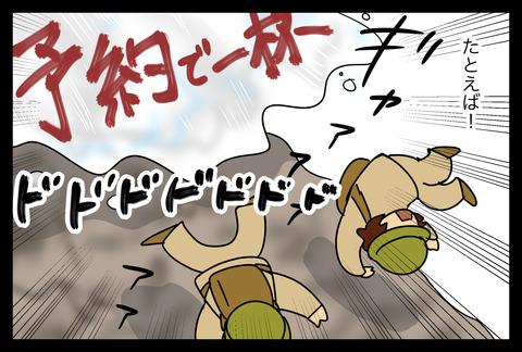 okinawa4-3