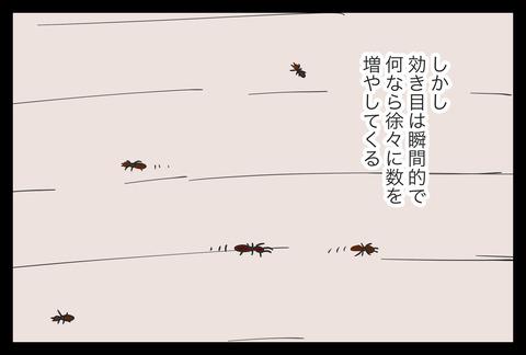 758DC11C-AF1F-49BB-B612-B7760097204D
