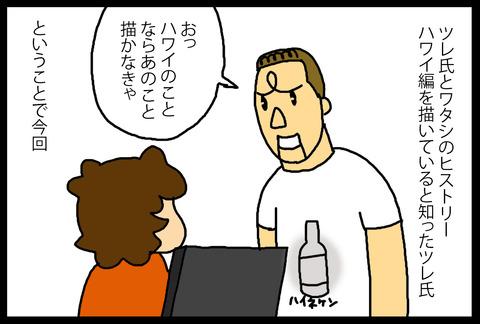 toshiwosakebu1-1