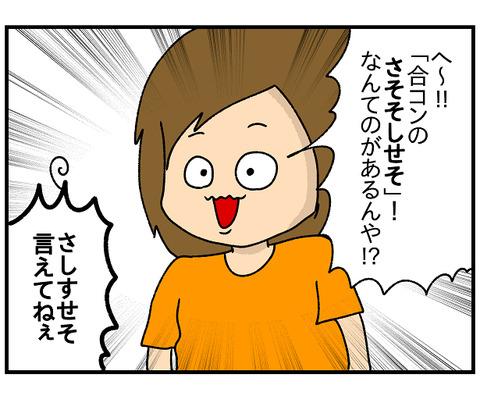 seagal1-9