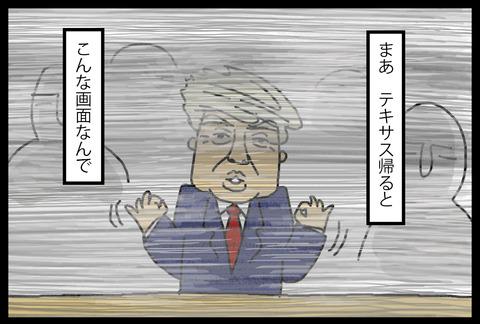 trump1-4
