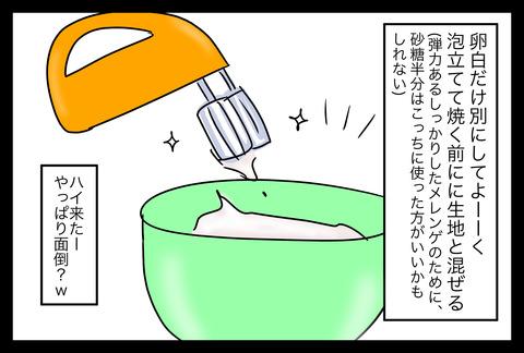 gulten2-2