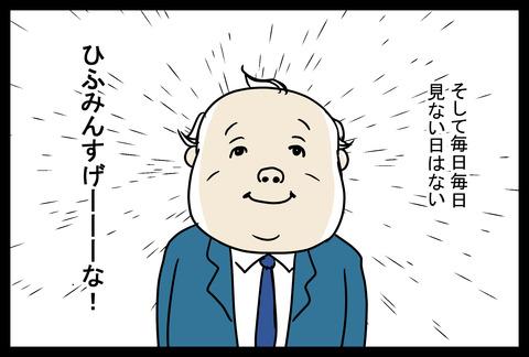 japan20181-3