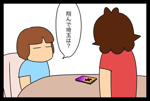 bo1-3