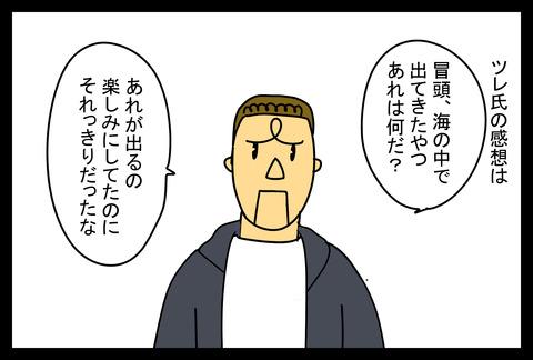 movie1-6