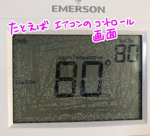 3382C331-A9E0-4D1F-95E2-5B6C501C4888