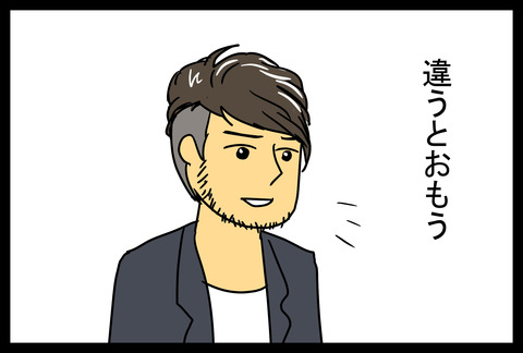 tvjapan1-3