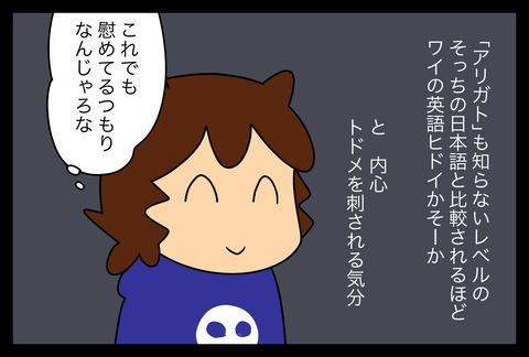 イラスト484