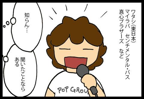 karaoke1-1