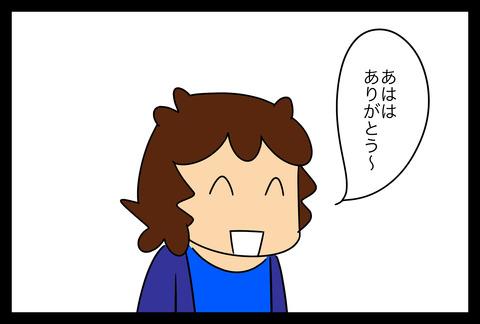 gtadu3-4