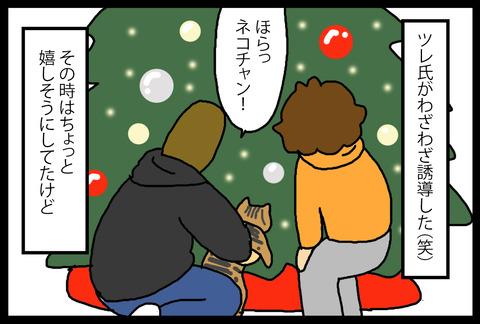 xmastree1-4