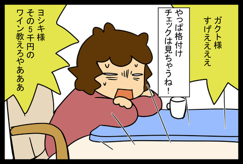 japan20181-4