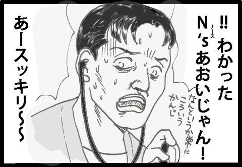 manga1-8