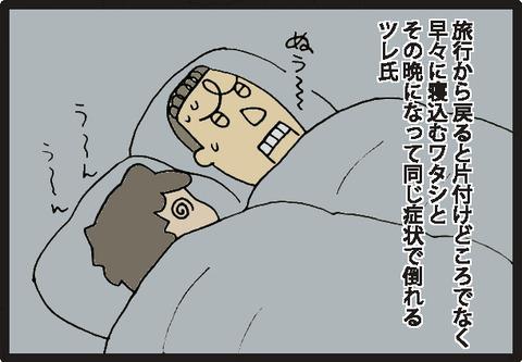 tadaimanekochan3-1