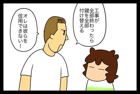 hikkosikagi22