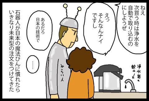 tokukosan2