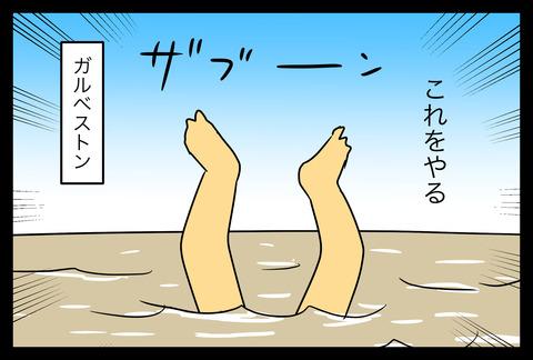 sukekiyo1-2