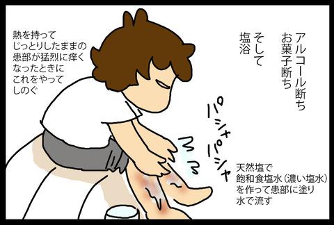 hifuen1-6
