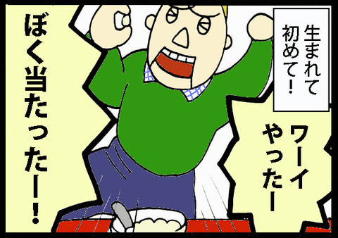 ricepudding1-6