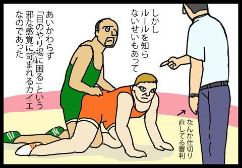 olympic20162-4